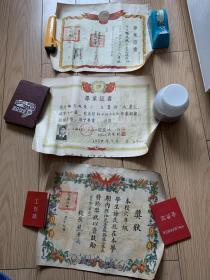 广东顺德人在【上海女子中学】证书3张
