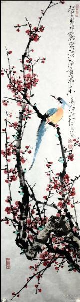 中国国画院副院长吴红良苦寒生丽质35x120