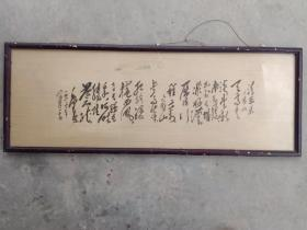 文革时期毛主席诗词挂匾,烫字,非常漂亮,收藏佳品,包老保真。