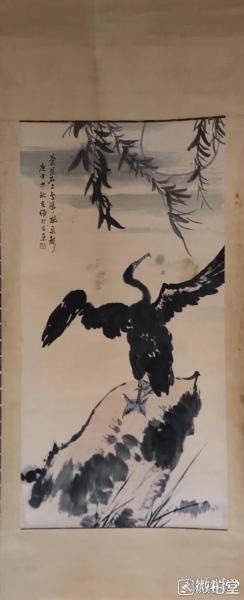 李苦禅       纯手绘        国画(卖家包邮)              工艺品