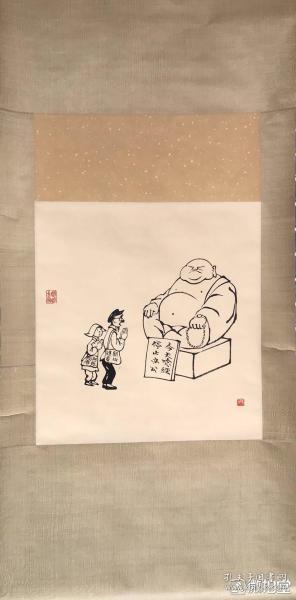 不详        纯手绘        国画(卖家包邮)              工艺品