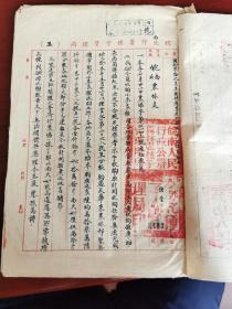 1952年皖南北行署种子管理局局长,康志民,王同发,签发毛笔字文稿:给普济圩的农建五师提供优良种子的内容