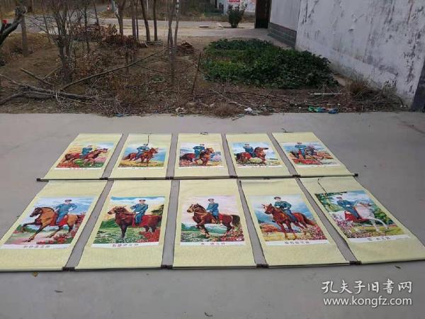 下乡收到建国初期东方红丝织厂敬制十大元帅一套,手工   保存完好 收藏佳品