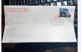 ZF-26 抗战胜利50周年邮票博物馆纪念封(含BYZ-006折一件)品佳
