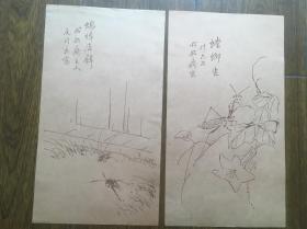 清末民国木板水印笺纸 成兴斋主人绘 蟋蟀 螳螂 笺纸2张  包邮