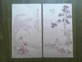 清末民国木板水印笺纸 成兴斋主人绘 漫风至 凉风至 高士人物2张 包邮