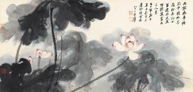 Zhang Daqian _ Lotus _ Paper _ Micro Spray Reproduction
