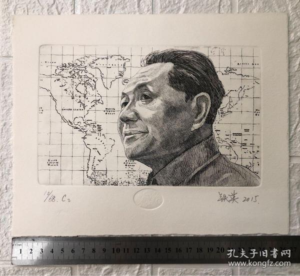 高铁英小版画原作【邓小平】