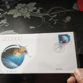 中国探月首飞成功纪念封2张合售