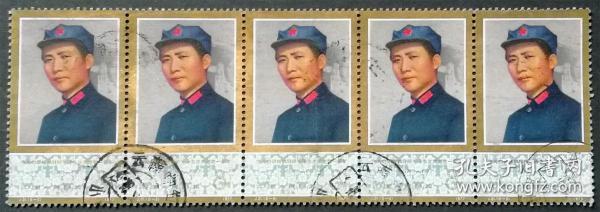 J21 毛泽东主席逝世一周年(6-2)信销连票上品(J21-2信销)信销联票