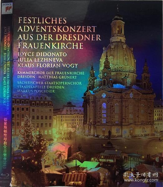 蓝光音乐  德累斯顿圣母教堂音乐会2013