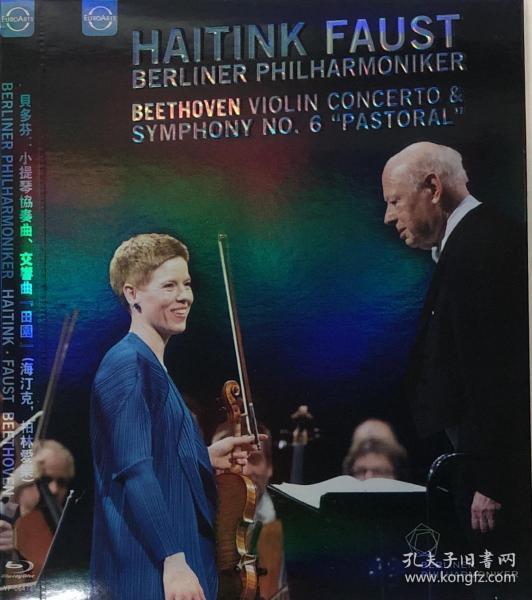 蓝光音乐  贝多芬:小提琴协奏曲,交响曲【田园】(海汀克,柏林爱乐)