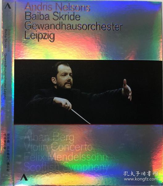 蓝光音乐  尼尔森:贝尔格与门德尔松作品音乐会