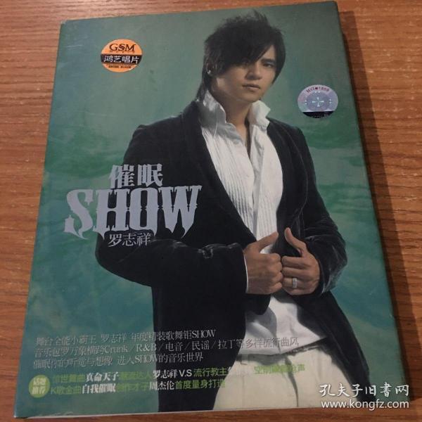 罗志祥 催眠show 1VD