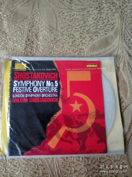 马克西姆 肖斯塔科维奇指挥 肖斯塔科维奇第五(革命)交响曲 伦敦交响乐团【光盘测试过售出概不退换】