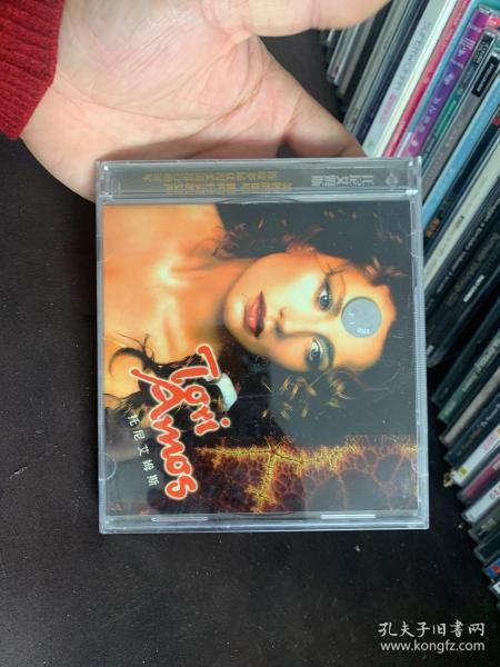 CD:托尼艾姆斯
