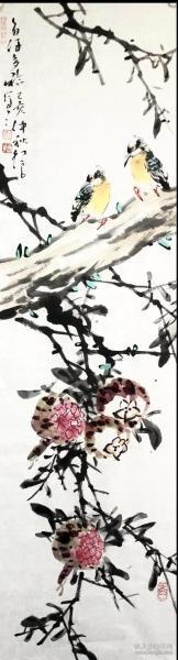 中国国画院副院长吴红良多子多福35x120