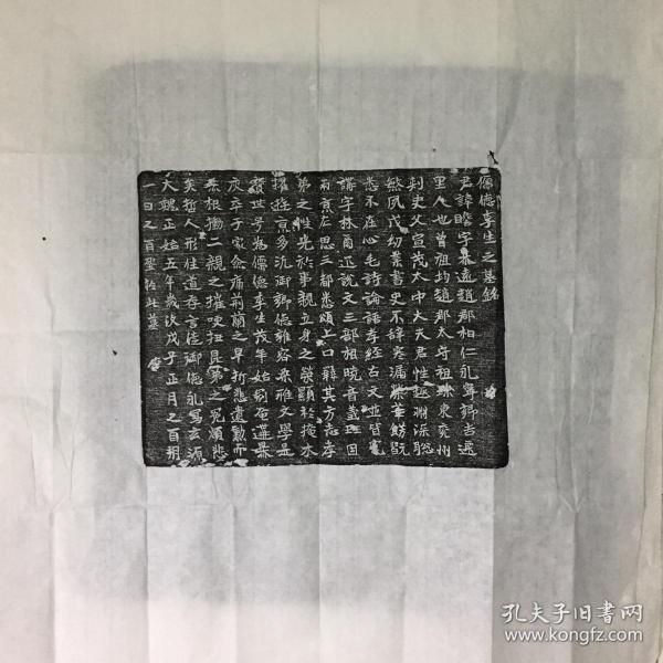 魏故 梁州别驾王君墓志铭  大魏儒德李生之墓志 两幅合售 拓片