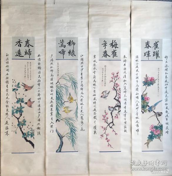 张大千        纯手绘        国画(卖家包邮)              工艺品