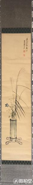 冯庭佐         纯手绘        国画(卖家包邮)              工艺品