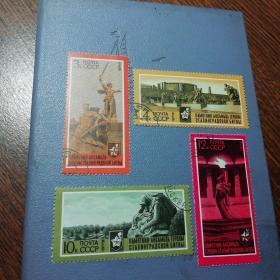 苏联1973年邮票外国邮票背胶全品