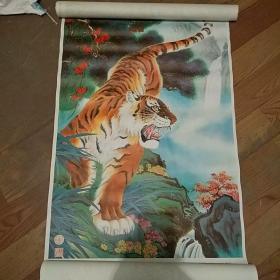 幽谷虎啸(之一),(之二)。该年画二张一起卖,每张15元,两张30元,它属于一对。