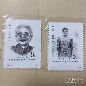 邮票:J124