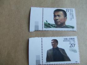 邮票:J146