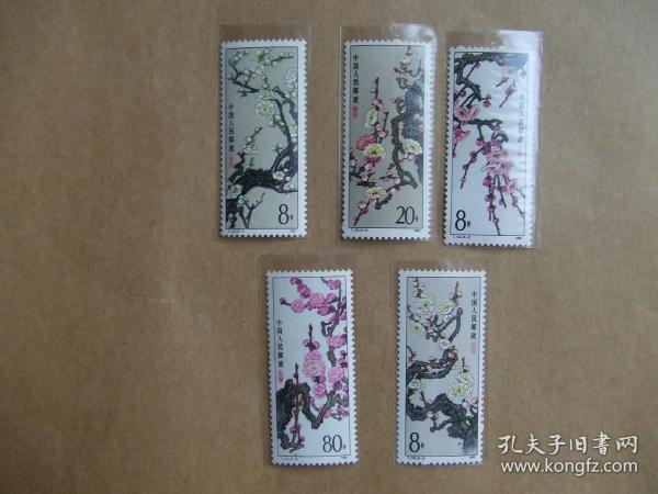 邮票:T103(1-6缺1-4)