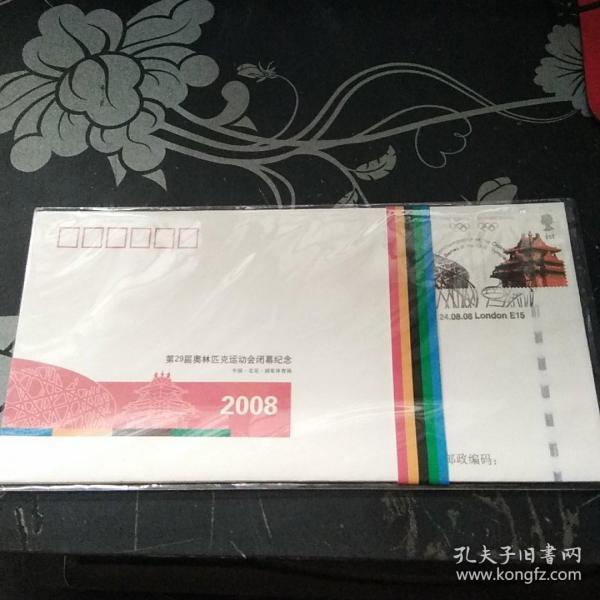 第29届奥林匹克运动会闭幕纪念封2枚一套
