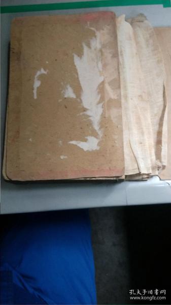 中医内科全书上册