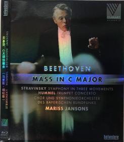 蓝光音乐  贝多芬:C大调弥撒曲(马里斯·杨颂斯)