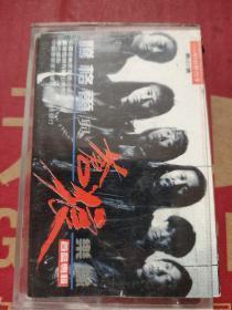 腾格尔与苍狼乐队首盒专辑.专辑.正版磁带