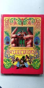 现货, 《格列佛游记》彩色插图 ,1974年出版,超大开本
