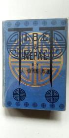 现货, 《 西藏与尼泊尔 》大量彩色与黑白艺术插图 ,1905年出版