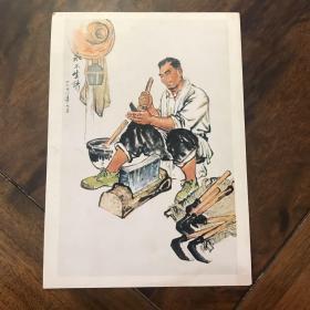 文革时期中国画单页——永不生锈