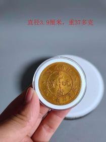 江南版光绪元宝龙洋金币,重37多克