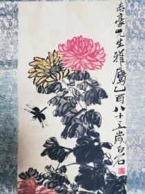 Qi Baishi, Chrysanthemum and Dragonfly