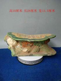 唐三彩美女老瓷枕