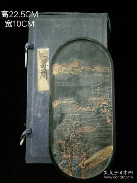 古董收藏描金彩绘文津阁墨锭一藏品古朴生 动光滑细润 色泽墨亮 M