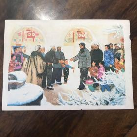 文革时期年画缩页——新春