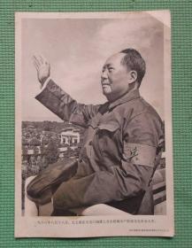 宣传画/伟大领袖毛主席永远活在我们心中/之五十五/毛主席在天安门城楼检阅红卫兵