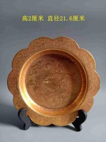 收藏少见的大唐贞观雕龙老金赏盘