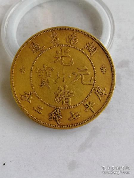 珍稀古代【】金币【37.19克】特价001