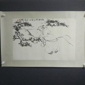 南京书画院副院长,国家一级美术师,江苏省美术家协会会员、江苏书法家协会会员-张伟早期作品一幅【卖家终身保真】