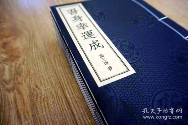 Poetry Collection by Mr. Gao Sanshi