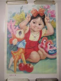 我爱小鹿.武城县文化馆供稿.于占德画.1984年一版一印.山东美术出版社出版儿童