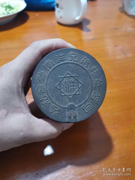 老铁皮圆烟桶 公私合营南洋兄弟烟草公司  品相如图(实拍)