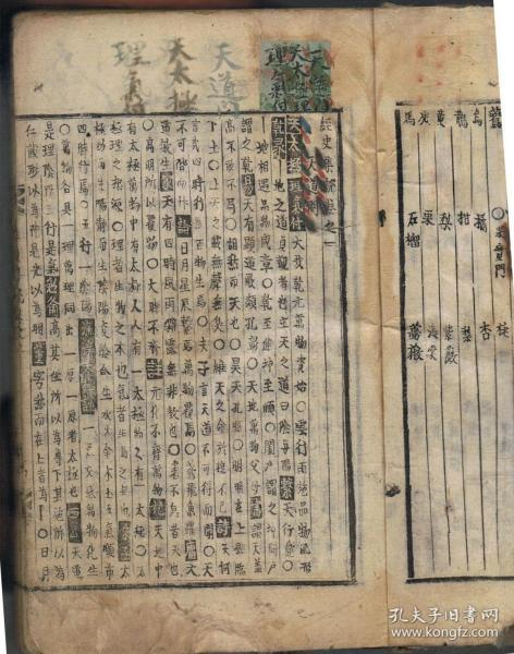 """Extremely rare! !! Fidelity! !! World-class cultural heritage treasures! !! The thick and thin volume of 1-3 volumes of """"Kingdom History"""" in Korean 说 type. The most rare type of masterpiece in the history of the world's movable type printing is not found in the Korean Library. Korean bibliographies are printed with movable type pictures from a library in the United States. (Send a book of Korean Bibliography)"""