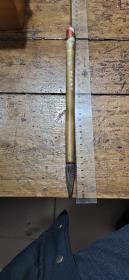雪松轩笔庄——三号 对笔——旧毛笔